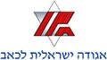 אגודה ישראלית לכאב