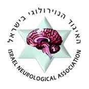 האיגוד הנוירולוגי בישראל
