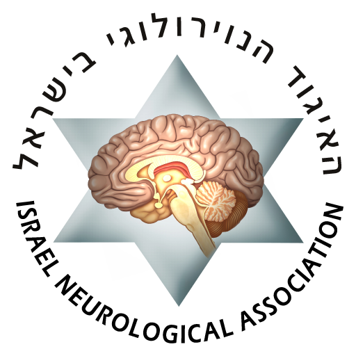 Israel Neurological Association