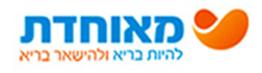 Meohedet_Logo.png
