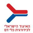 האיגוד הישראלי לכירורגית כלי דם